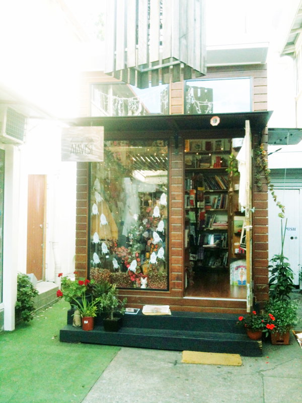 Atavist: A tiny, independent second-hand bookstore.