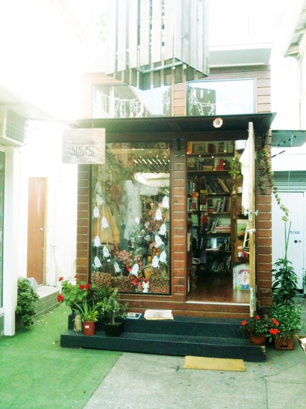 Atavist: A tiny, independent second-hand bookstore.